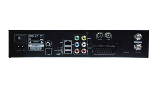 Задняя панель AZBox Elite HD