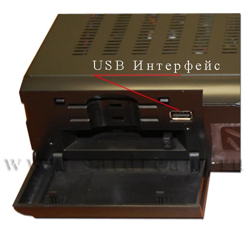 USB интерфейс на передней панели