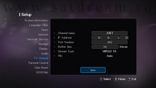 Поддержка IPTV в ресиверах AZBOX HD