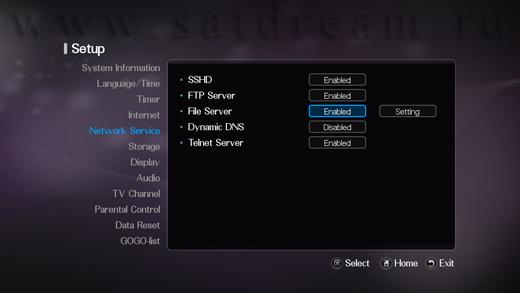Сетевые сервисы в AZBOX