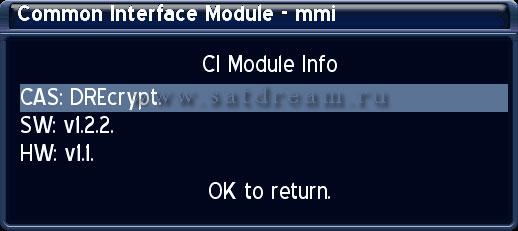 CI меню модуля