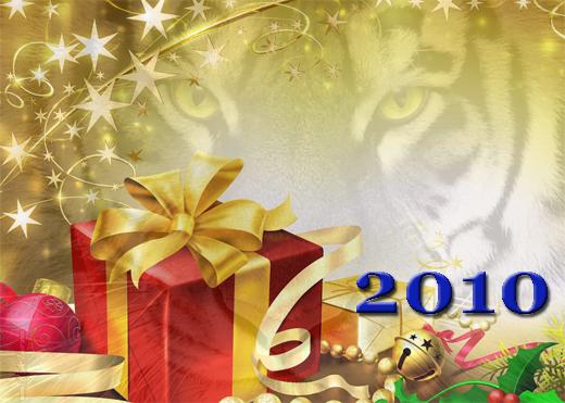 Feliz Año Nuevo ForoKeys