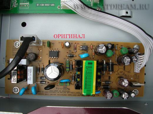 Схему openbox f-300fta