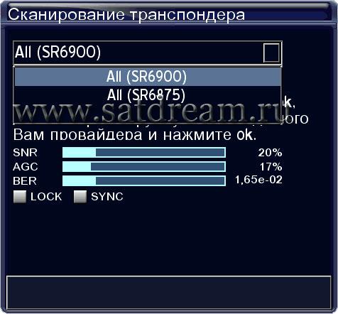 Сканирование программ