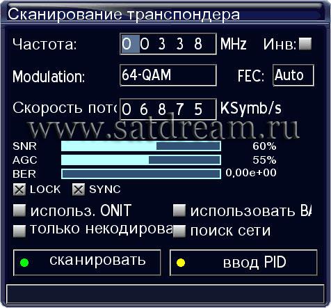 Ручной режим сканирования