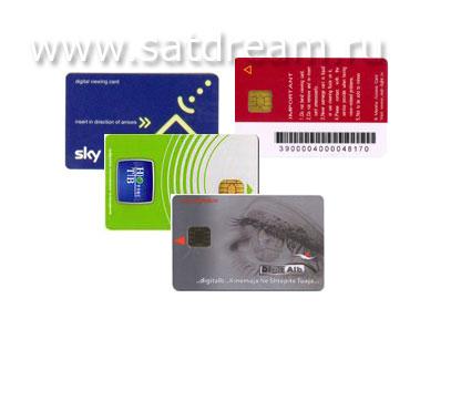 Смарт-карты условного доступа: viaccess, irdeto, cryptoworks, NDS videoguard