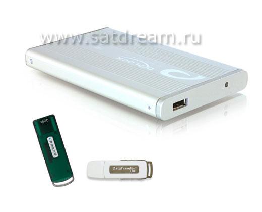 Анешние накопители USB большой емкости