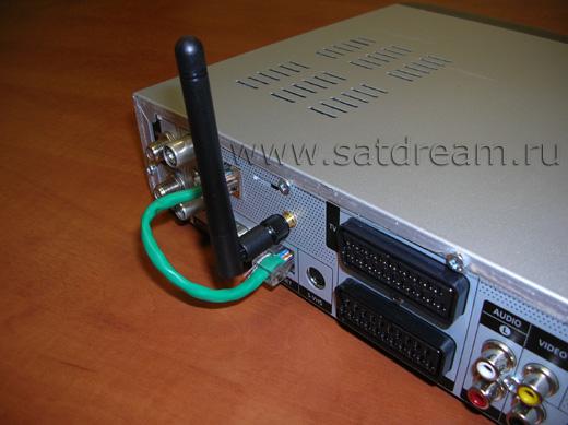 WiFi модуль установлен внутри ресивера
