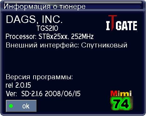 Информация о iTgate TGS 210